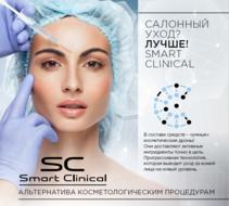Smart Clinical