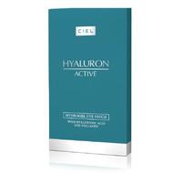 Гидрогелевая маска-патч для кожи вокруг глаз Hyaluron Active