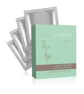 Коллагеновая маска для лица из семян водорослей для всех типов кожи Pro-Beauty Bio