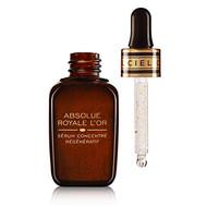 Восстанавливающая сыворотка для лица серии Absolue Royale L'Or