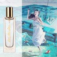 ДУХИ ГРУППЫ «ЭКСТРА» Arc-en-ciel №30, для тех кому нравиться Aqua Kenzo pour Femme от Kenzo