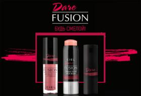 Dare Fusion
