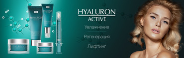 HYALURON ACTIVE