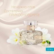 Именная парфюмерия