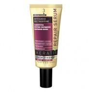 Сыворотка против секущихся кончиков волос                                                 «Интенсивное восстановление»