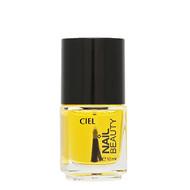 Масло красоты для ухода                                            за кожей вокруг ногтей и кутикулой                                                           415 NEW Nail Beauty
