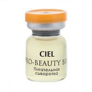 Питательная сыворотка                              Vitamax для лица                                           Pro-Beauty Bio                                         5 х 5 мл
